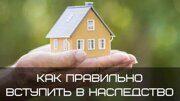 380211_1_1000x700_yuridicheskaya-pomosch-v-oformlenii-nasledstva-tashkent_rev011